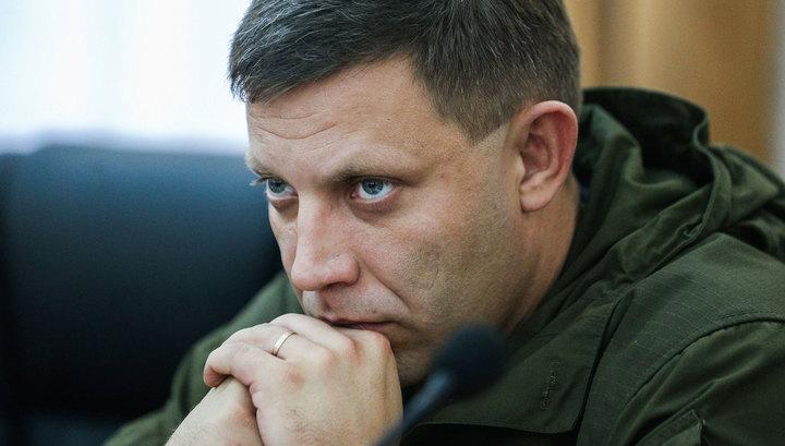 Убийство Захарченко: заказчиков и исполнителей нашли