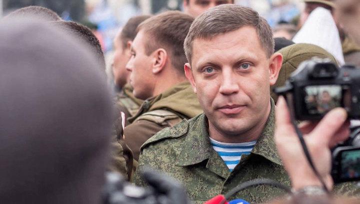Схвачены причастные к убийству Александра Захарченко