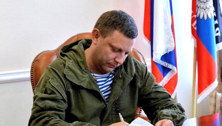Среди избирателей президента Украины значатся убитые Киевом в ДНР Захарченко и Гиви