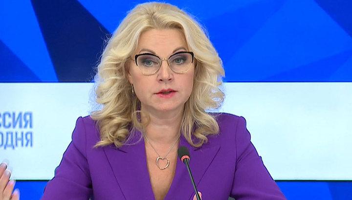 Голикова: соцфонды России теряют около 2,3 трлн рублей ежегодно из-за теневого бизнеса