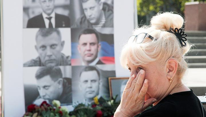 Проститься с Александром Захарченко пришли тысячи людей