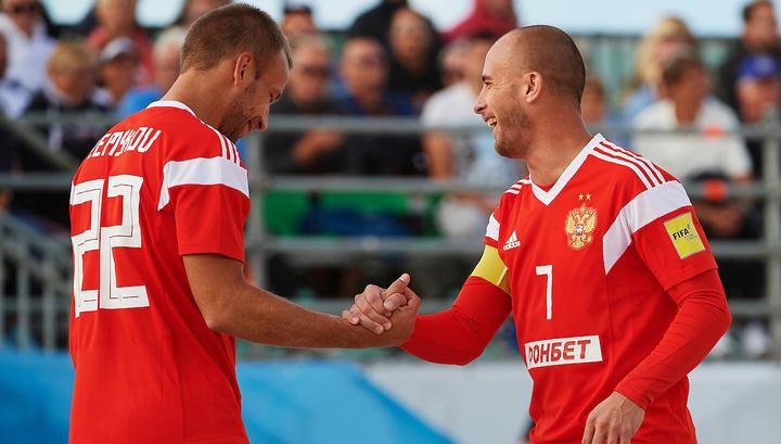 Пляжный футбол. Россия обыграла Бразилию и вышла в финал Межконтинентального кубка