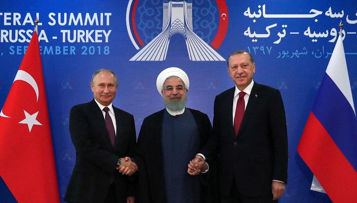 Иран и Турция сохранят свое присутствие в Сирии