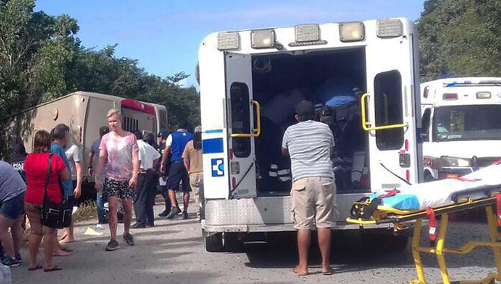 В ДТП в Мексике пострадали 35 туристов