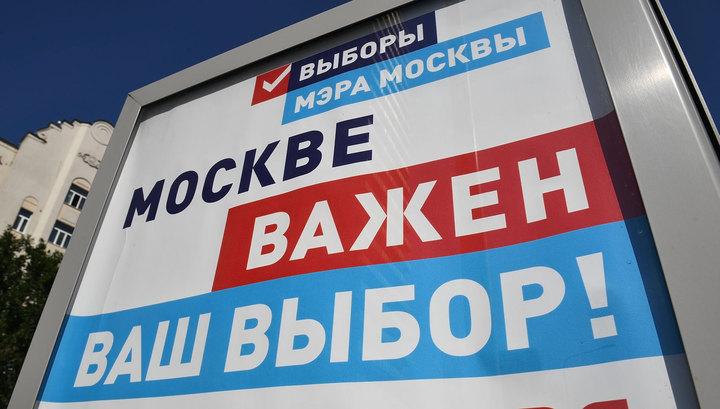 https://cdn-st1.rtr-vesti.ru/p/xw_1575255.jpg