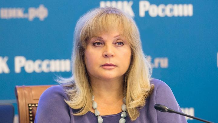 ЦИК РФ: по итогам единого дня голосования возбуждено 18 уголовных дел