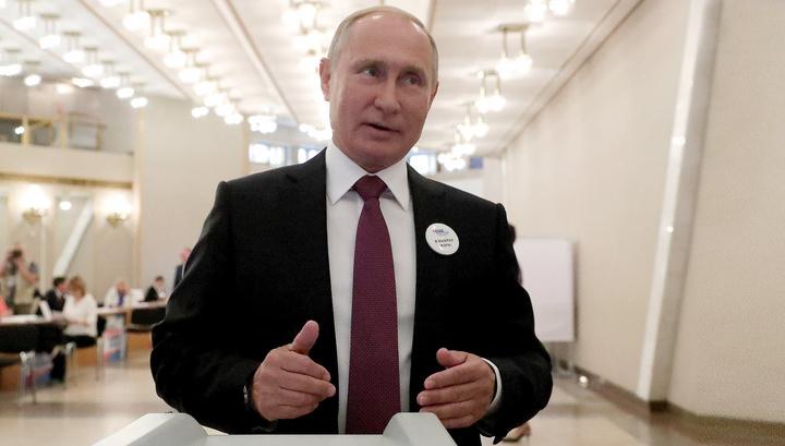 Путин проголосовал в РАН и выступил за сохранение стиля управления Москвой