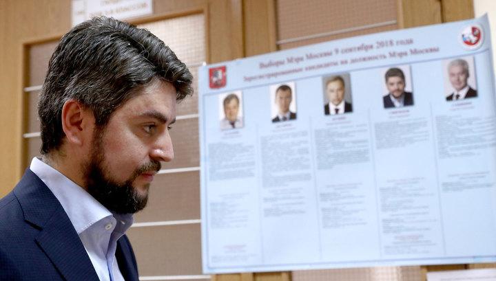 Все кандидаты проголосовали на выборах мэра Москвы