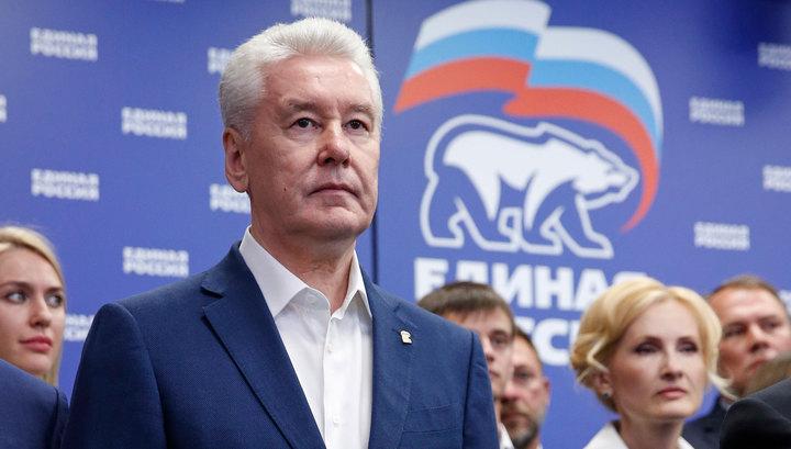 """""""Экзамен сдали"""": Собянин объявил о своей победе и поблагодарил избирателей"""