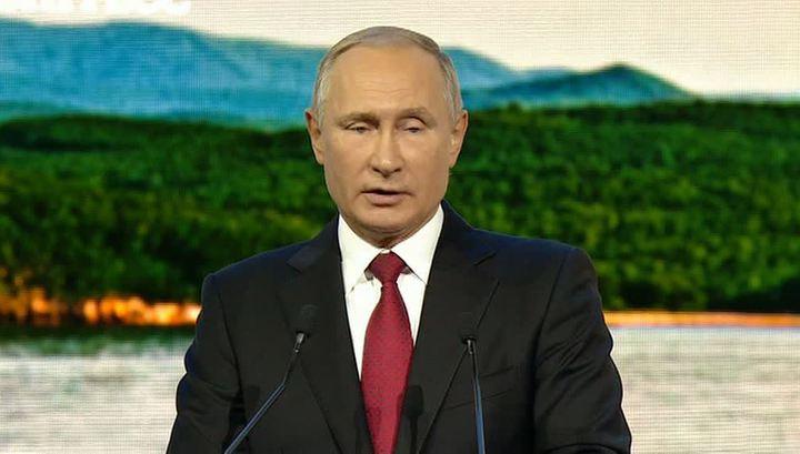 Путин предложил Японии заключить мирный договор до конца года