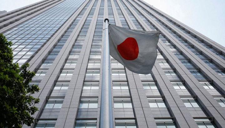 МИД Японии: мирный договор возможен только после решения территориального вопроса