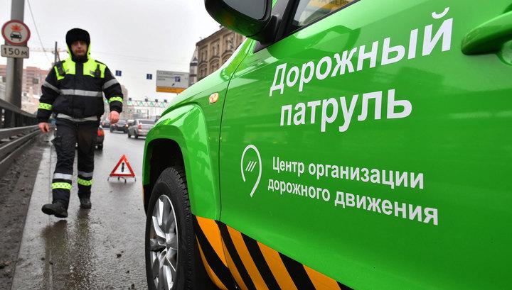 В Москве действует банда вымогателей, выдающих себя за Дорожный патруль ЦОДД