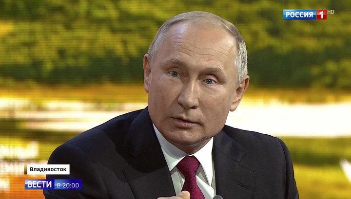 """Путин о подозреваемых по делу Скрипалей: """"Мы знаем, кто они такие"""""""