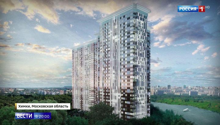 В охранной зоне канала имени Москвы строится элитный жилой дом