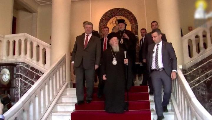Православное мировое сообщество осудило решение патриарха Варфоломея