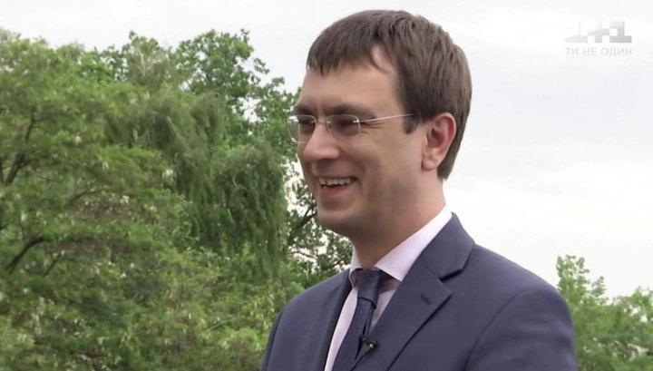 Украинский министр инфраструктуры ратует за войну с Россией