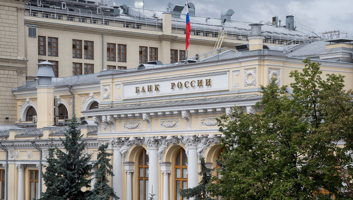 ЦБ поднял ключевую ставку, рубль начал расти