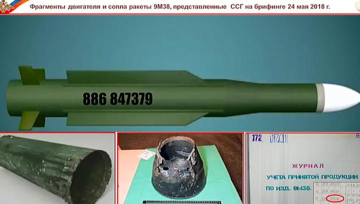 Минобороны РФ: ракета, сбившая малайзийский Boeing, была отправлена на Украину в 1986 году