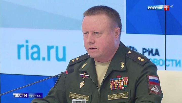 """Катастрофа """"Боинга"""" над Донбассом: сенсационные итоги расследования"""