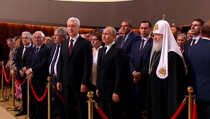 Сергей Собянин вступил в должность мэра Москвы