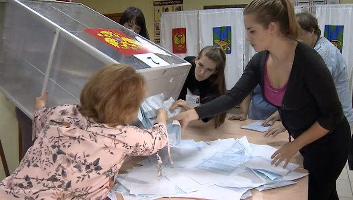 Памфилова предлагает признать выборы губернатора Приморья недействительными