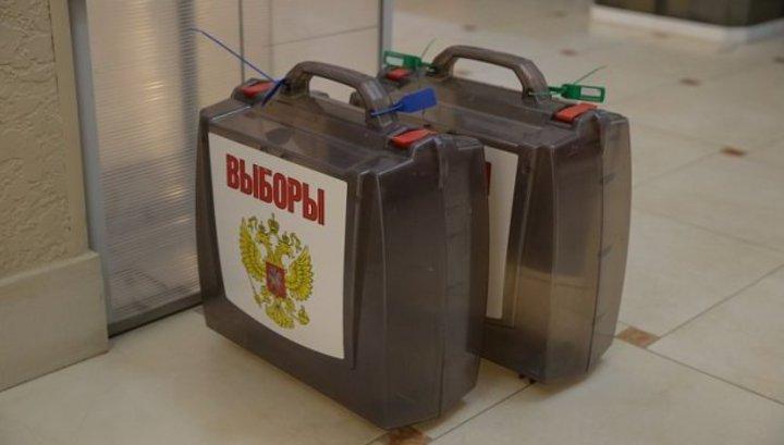 К участию в выборах губернатора Приморья допущено пять кандидатов