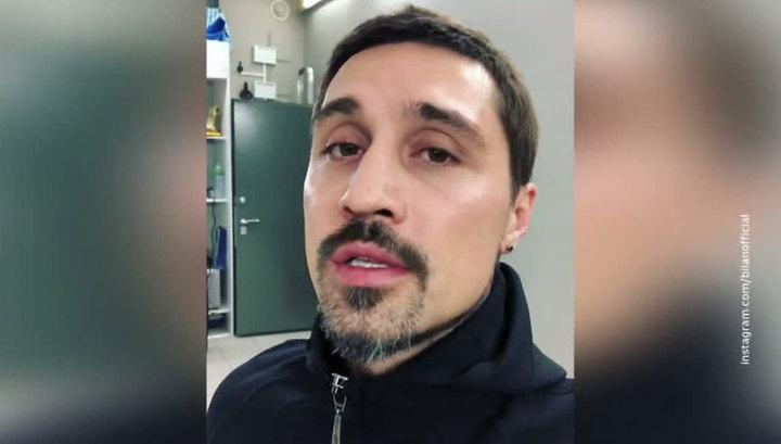 """""""Словил стресс"""": Дима Билан рассказал, что попал в ДТП из-за невнимательности"""