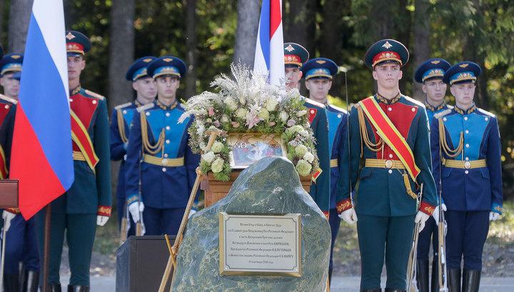 """В парке """"Патриот"""" освящен закладной камень Главного храма Вооруженных сил"""