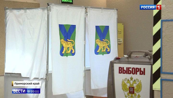 """По справедливости: ЦИК расставил точки над """"i"""" в приморском скандале"""