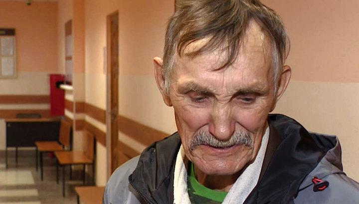 Ветеран труда попал на скамью подсудимых за аленький цветочек