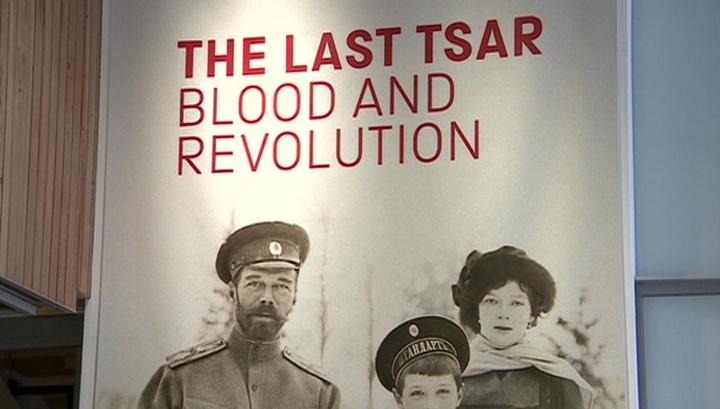 Под научным прицелом: в Великобритании, отказавшей Николаю II в убежище, вспоминают его расстрел