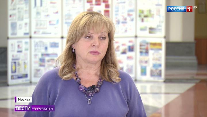 Памфилова рассказала, чем в этом году пытались подкупить россиян
