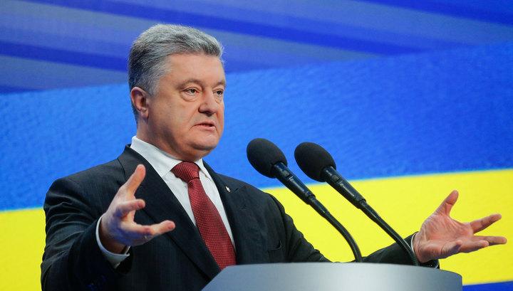 Порошенко призвали отчитаться об офшорах и бизнесе в России