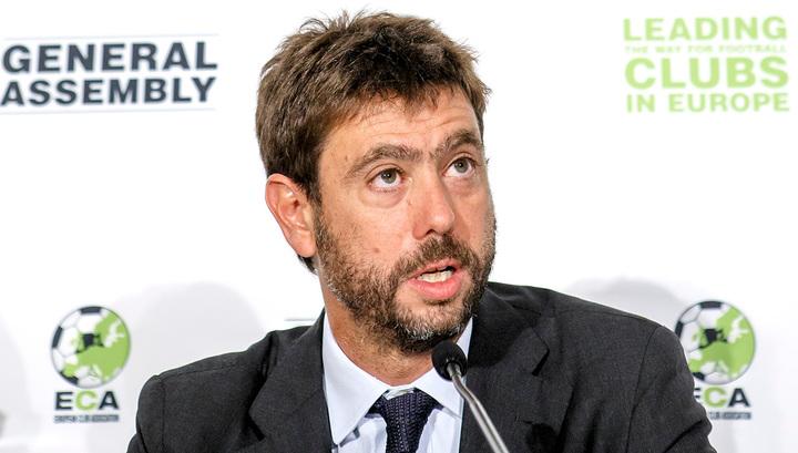 Аньелли о реформе футбольных еврокубков: все дело в деньгах