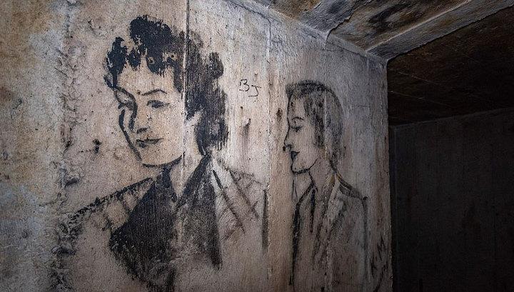 Британец обнаружил арт-галерею в немецком бункере 1940-х