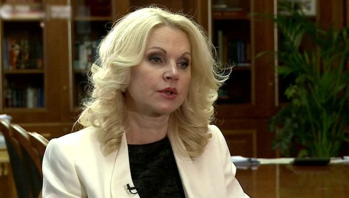 Татьяна Голикова рассказала о повышении возраста продажи алкоголя и борьбе с бедностью