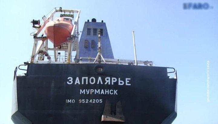 Без топлива, денег, но с тоннами соли на борту: в Испании застряло российское судно