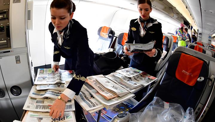 Названы лучшие в мире аэропорт и авиакомпания