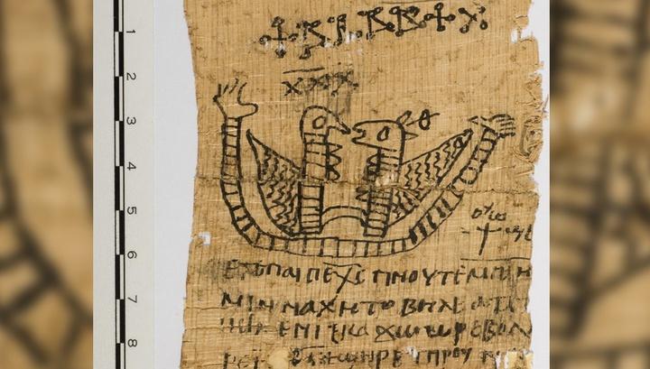 """Папирус мог быть частью большой книги, возможно, своего рода """"магического справочника""""."""