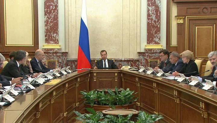 Медведев призвал не допустить необоснованного роста тарифов на вывоз мусора