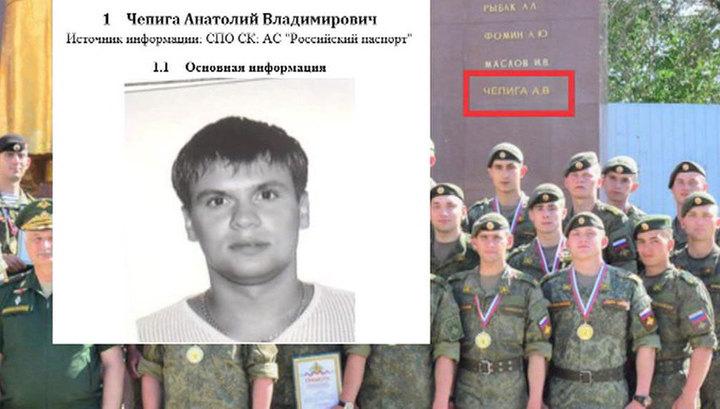 """""""Утка"""" про Боширова: бывший командир Чепиги диагностировал у британцев шизофрению"""