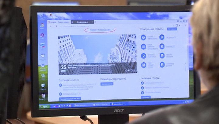 Компьютерное многоборье среди пенсионеров - новый вид киберспорта в России