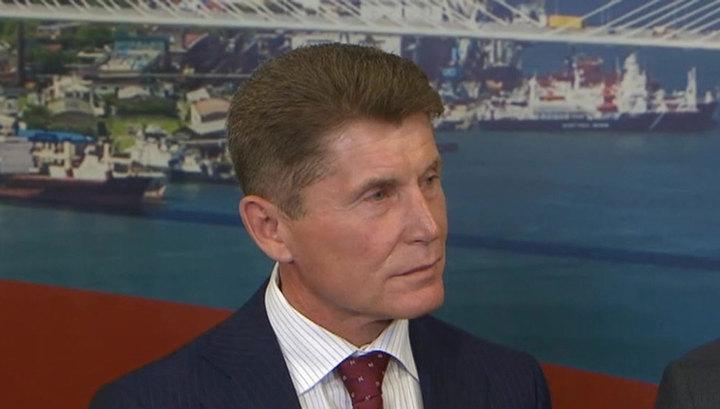 Олег Кожемяко зарегистрирован в качестве кандидата на пост губернатора Приморья