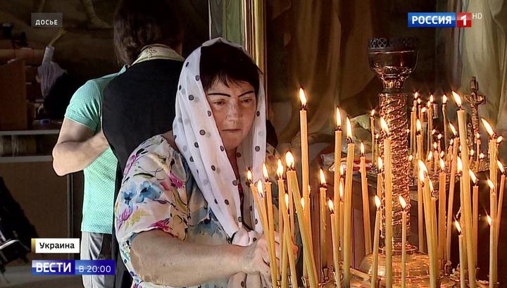 На Украине Константинополь претендует на 20 объектов