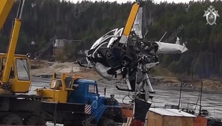 Утонувший близ Бодайбо вертолет не имел права подниматься в воздух