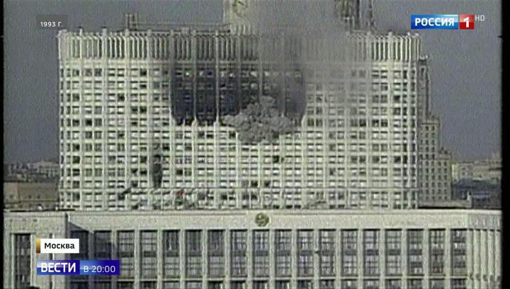 Кровавый октябрь 1993-го: ветви власти не могли договориться друг с другом
