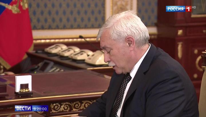Смена губернаторов: кто будет руководить Петербургом и Хакасией