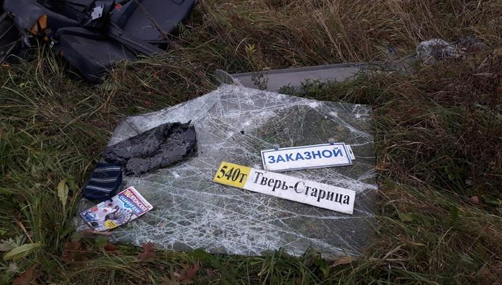 Заказной маршрут: в МВД прокомментировали обстоятельства страшного ДТП в Тверской области