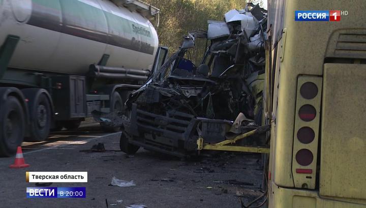 ДТП с 13 погибшими: в Тверской области объявлен траур
