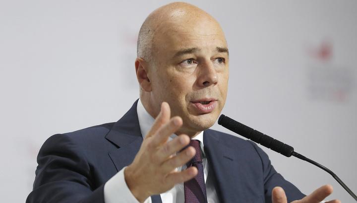 """Силуанов уточнил, как """"деньги мониторятся"""""""